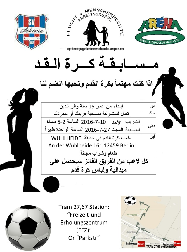AG F+M Fussball-Arab-Final